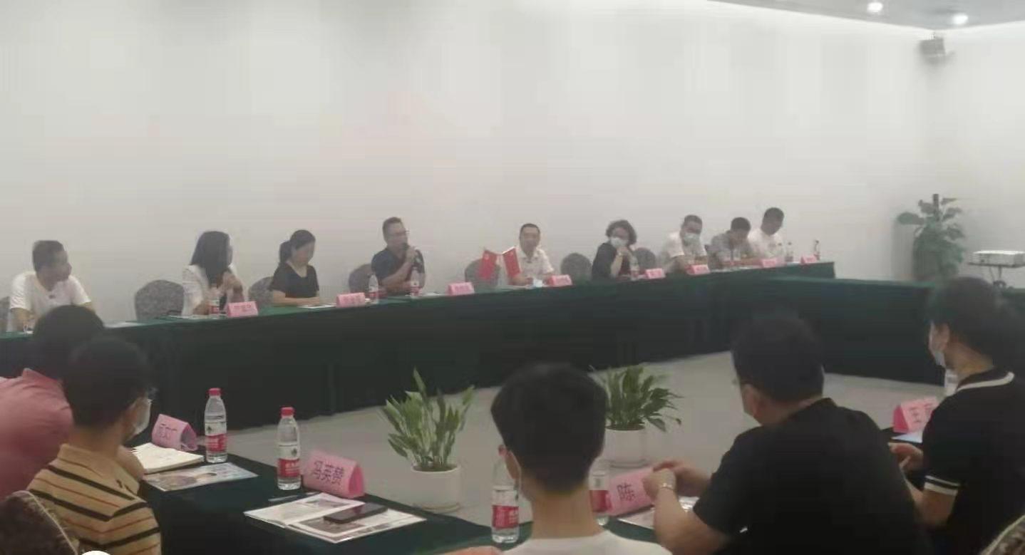 鑫泰能源红丝华实业售电服务中心在粤成立