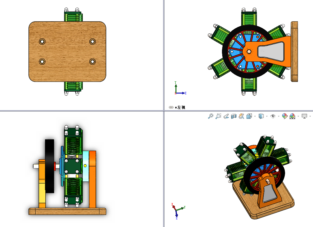 Cylinder Radial Engine 六缸星形发动机