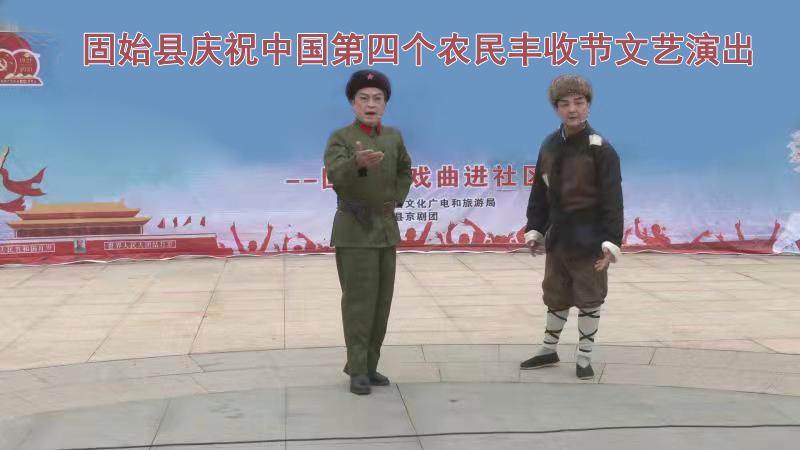 """河南省固始县蓼城街道举办""""丰收节""""文艺汇演"""