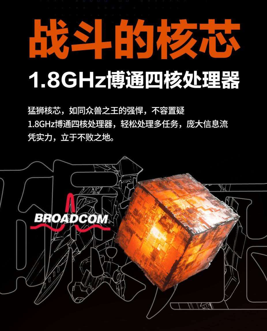 加持精神感应框架——高达定制版ROG GT-AX11000震撼来袭