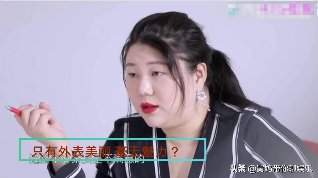 从学生妹到娱乐圈教母,张艺兴背后的女人杨天真,没你想的那么天真