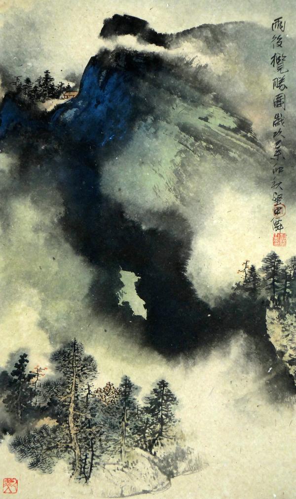 「全国两会 · 艺术专刊」著名艺术家金树湧山水画作品欣赏