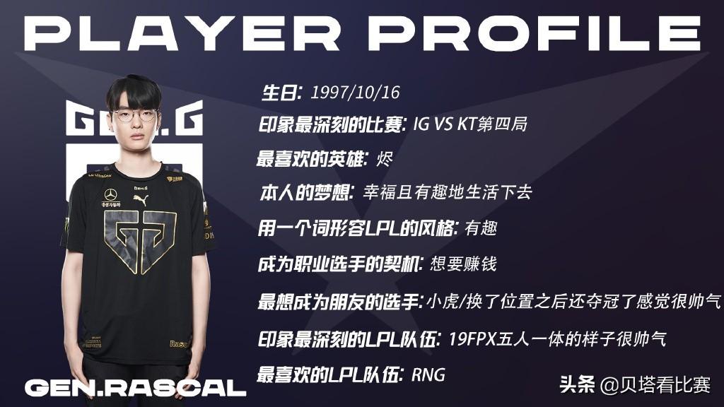 RNG得到LCK选手认可!Faker想和Cryin交手,Rascal想和小虎交朋友