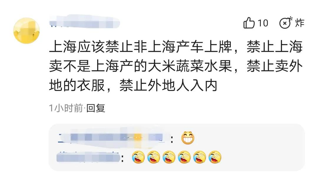 上海綠牌新政若實施,最先哭暈的絕不是巨集光Mini EV