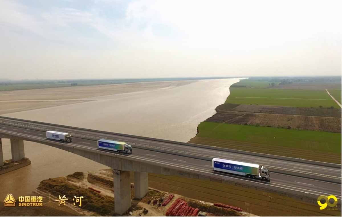重汽新黄河溯源而上 磅礴动力不惧山高路远
