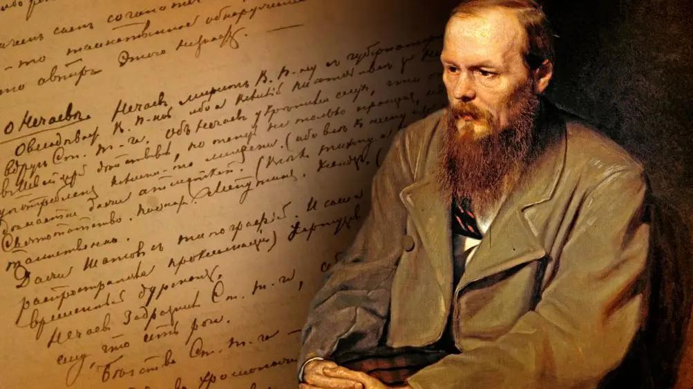 陀思妥耶夫斯基《群魔》:谁敢自杀 谁就是神?