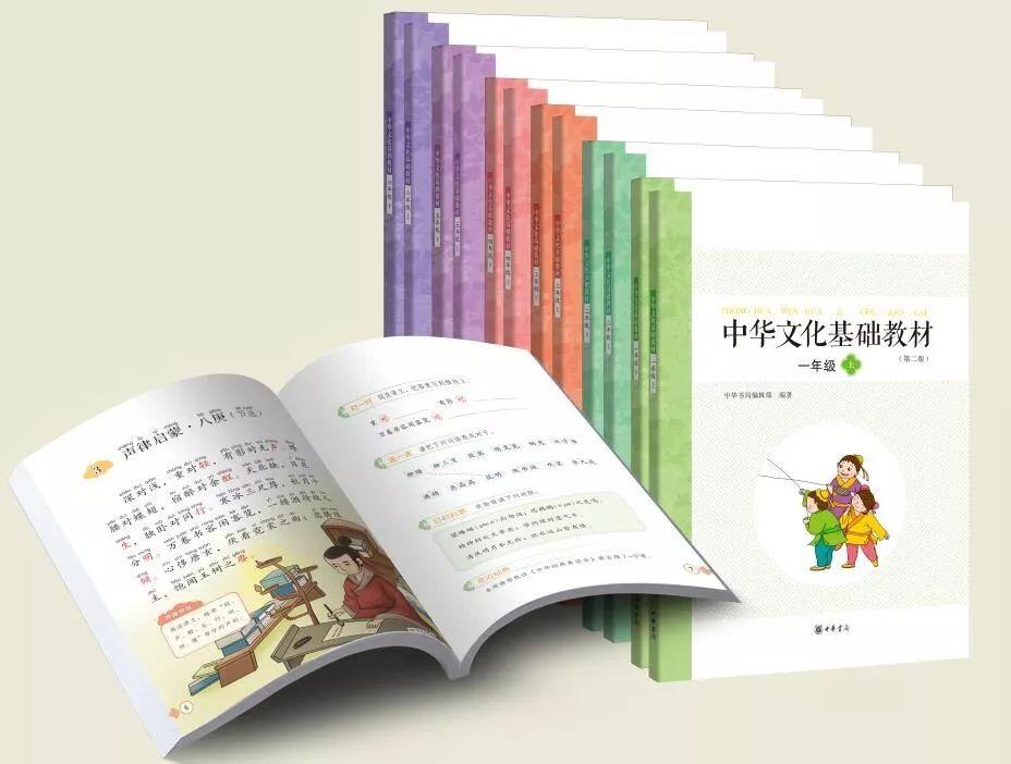 我们应如何构建中华优秀传统文化教育体系?