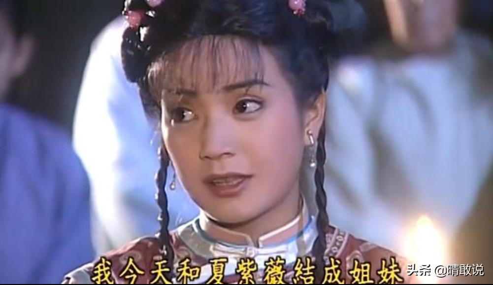 《还珠格格》:自打小燕子认识了夏紫薇,委屈了一辈子