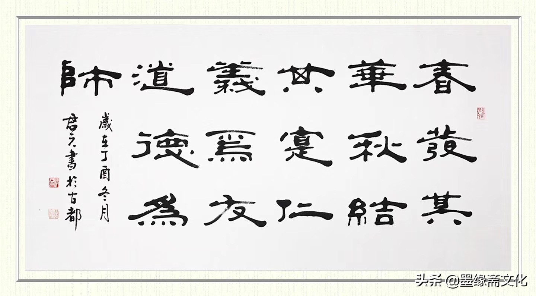 赵君元书法作品欣赏