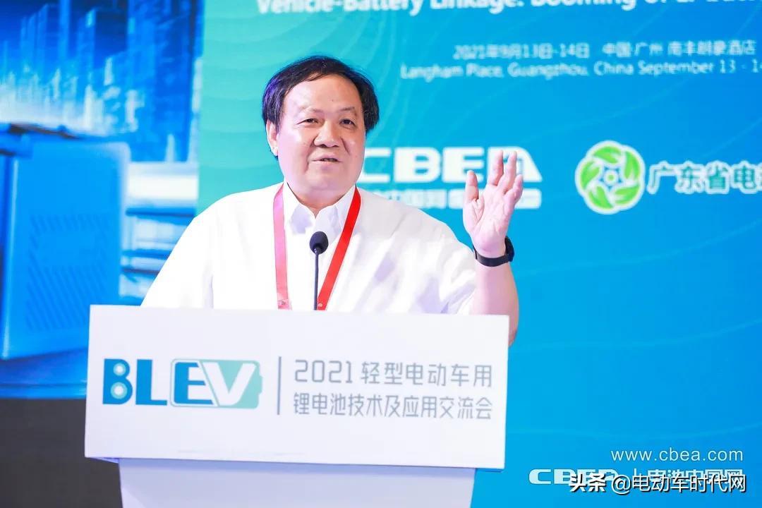 中國電動車鋰電安全聯盟成立,共鑄電動車鋰電池全產業鏈安全系統