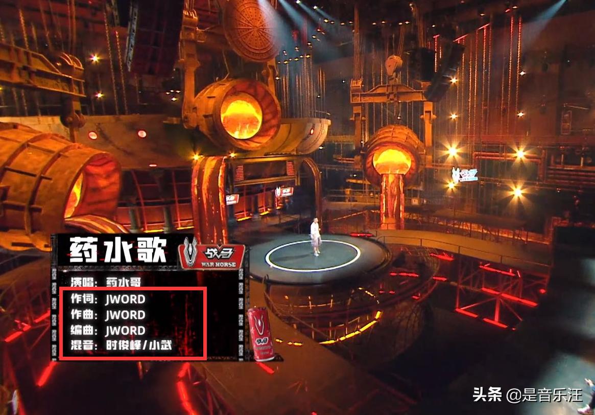 《中国新说唱》迷惑行为,不会真有人觉得药水哥应该晋级吧?