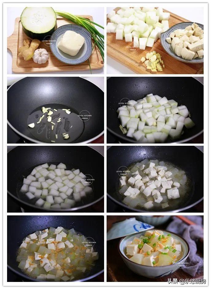 减肥,不用吃的太单调,12道菜,热量不高,比水煮青菜好吃太多 减肥菜谱 第4张