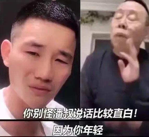 潘嘎之交是什么意思,这梗为何潘长江没把握住晚节?(图解辛巴家族)