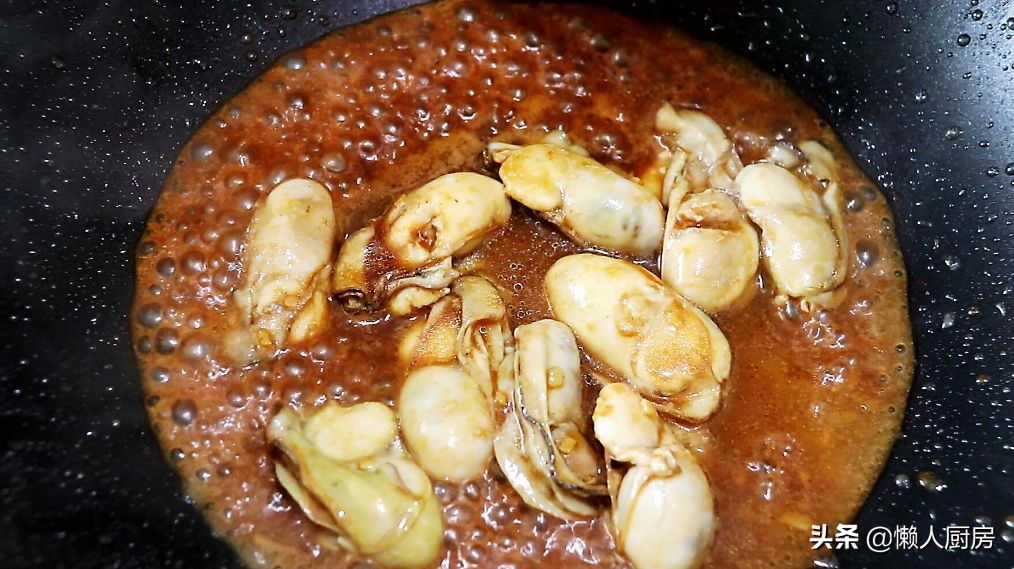炖豆腐时,锅里加点它,吃着特别鲜,嫩嫩滑滑的,还不腥
