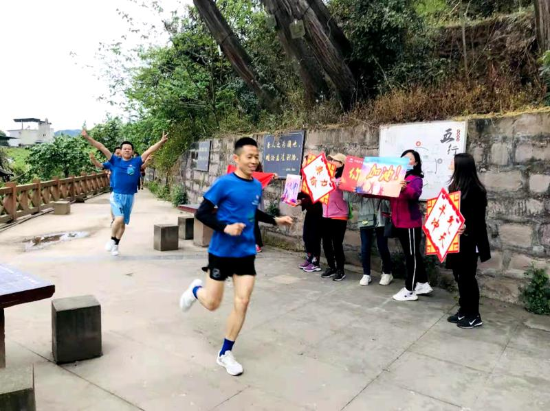 """四川能投川化集团在""""相约幸福成都""""2021年青白江区全民健身运动会登山比赛获佳绩"""