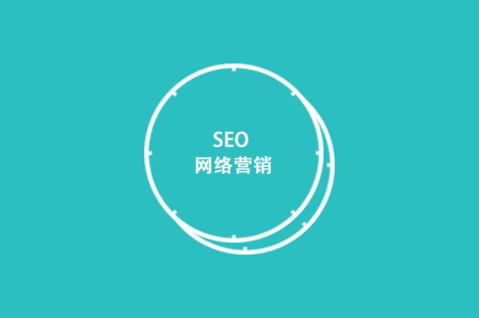 优化|如何掌握网站优化技巧?