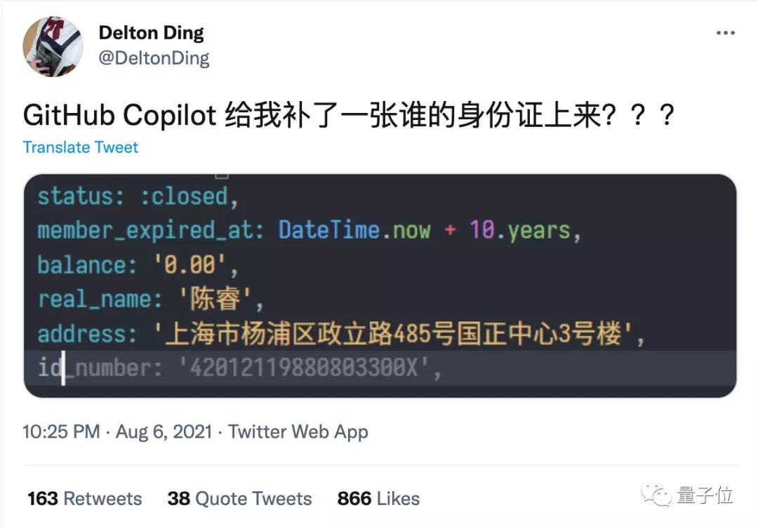 GitHub Copilot生成代码包含身份证号,B站CEO无端躺枪