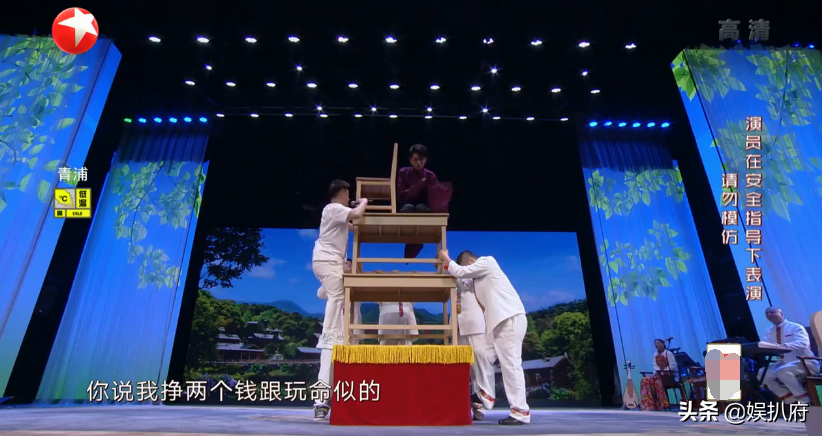 《欢乐喜剧人7》变身《刘老根大舞台》专场,张大大尬演不招笑