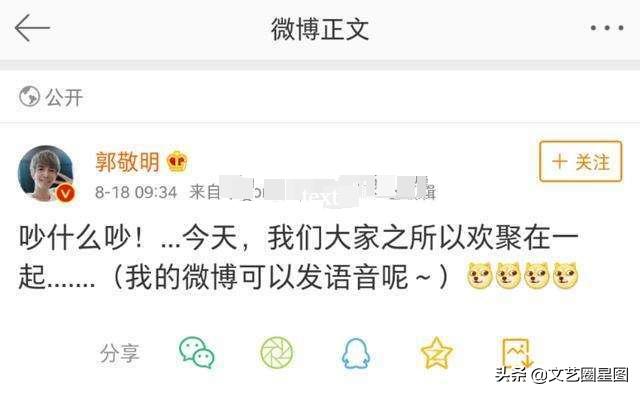 GQ內涵楊冪魏大勛戀情,模仿林蕭讓顧里去幫她拿魏大勛的簽名照