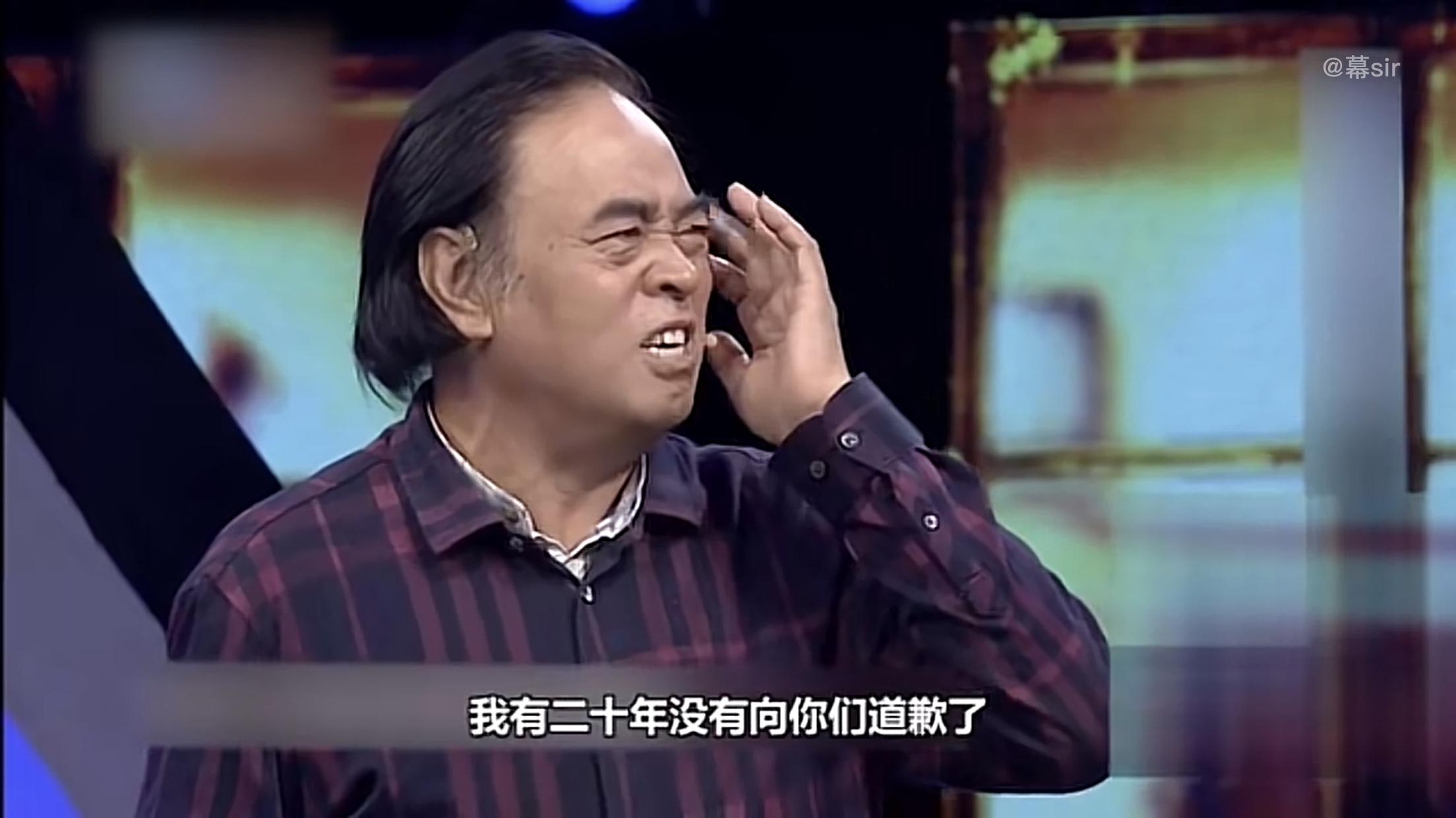 《水浒传》总导演,20年后泣不成声,致歉曾经一起拍摄的所有人