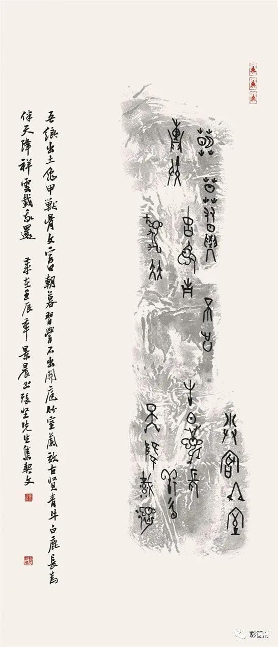 书画名家吴景晨作品鉴赏