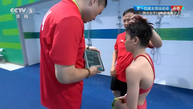 全红婵首度发声!谈巴黎奥运:继续努力!何教练4大细节太暖心