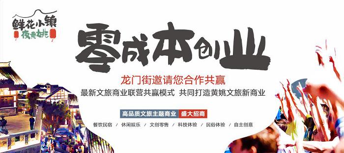 千年黄姚商业新标杆,龙门街打造鲜花小镇+夜黄姚