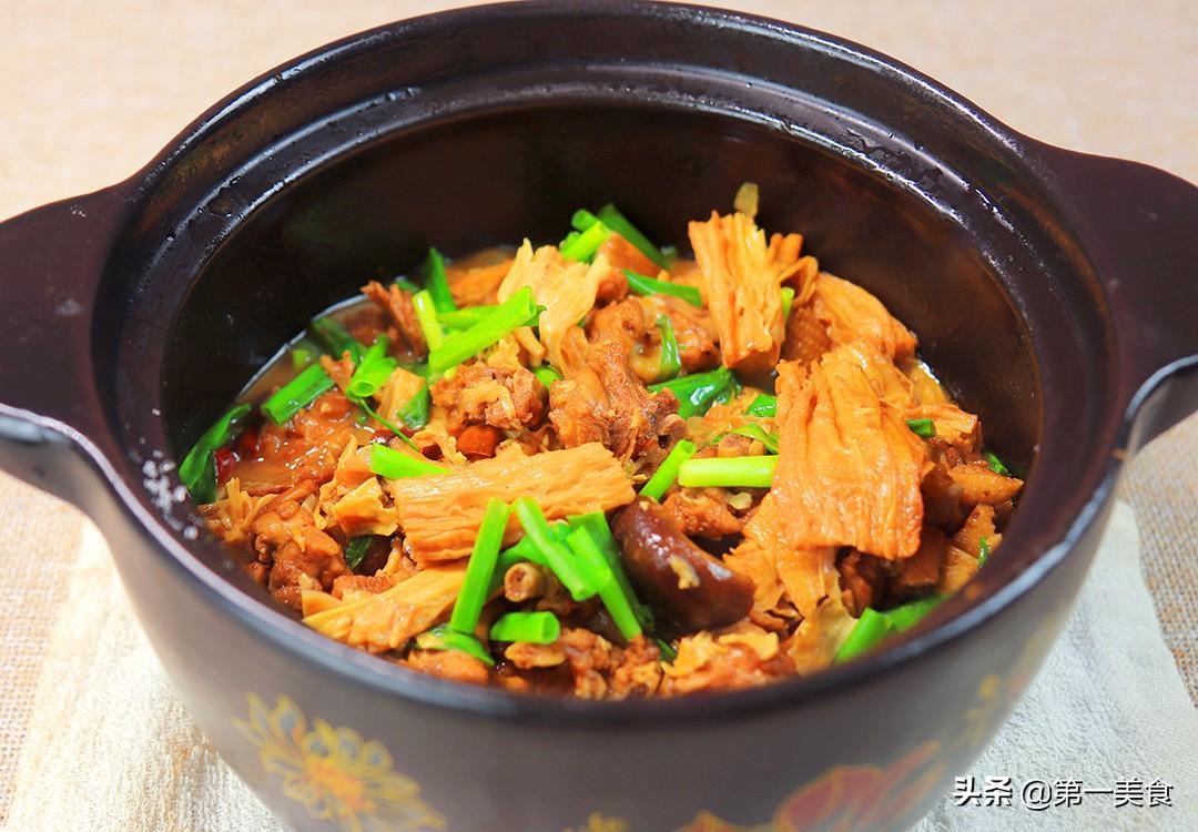 【腐竹焖鸭】做法步骤图 出锅鲜香四溢 鲜嫩入味