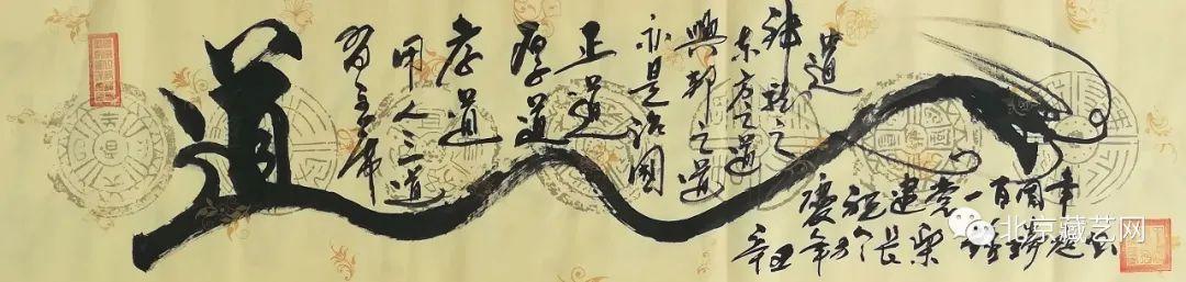「国庆专刊」2020年当代优秀艺术名家作品展――钟瑞庭