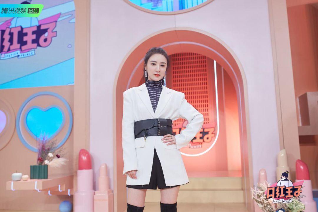 时尚综艺《口红王子》与电商跨界,破题内容带货新玩法