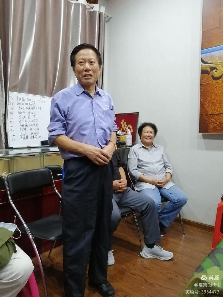 徐州收藏家协会召开第三届换届大会暨第一次会议