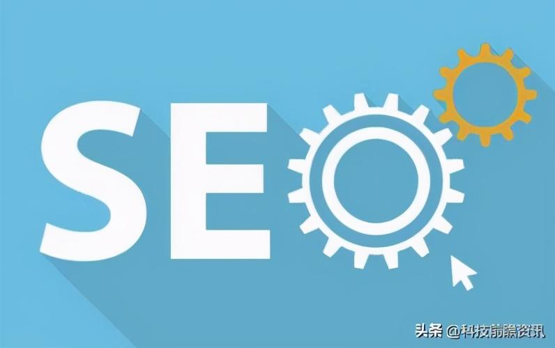 为什么我们的网站需要做SEO优化?