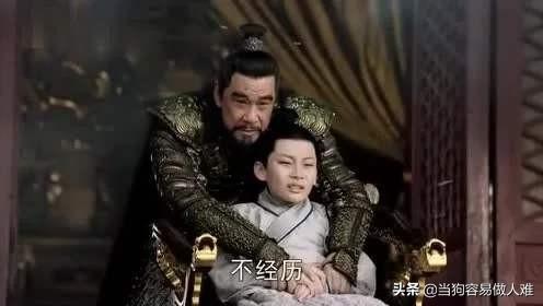 朱瞻基与孙皇后的爱情大明风华
