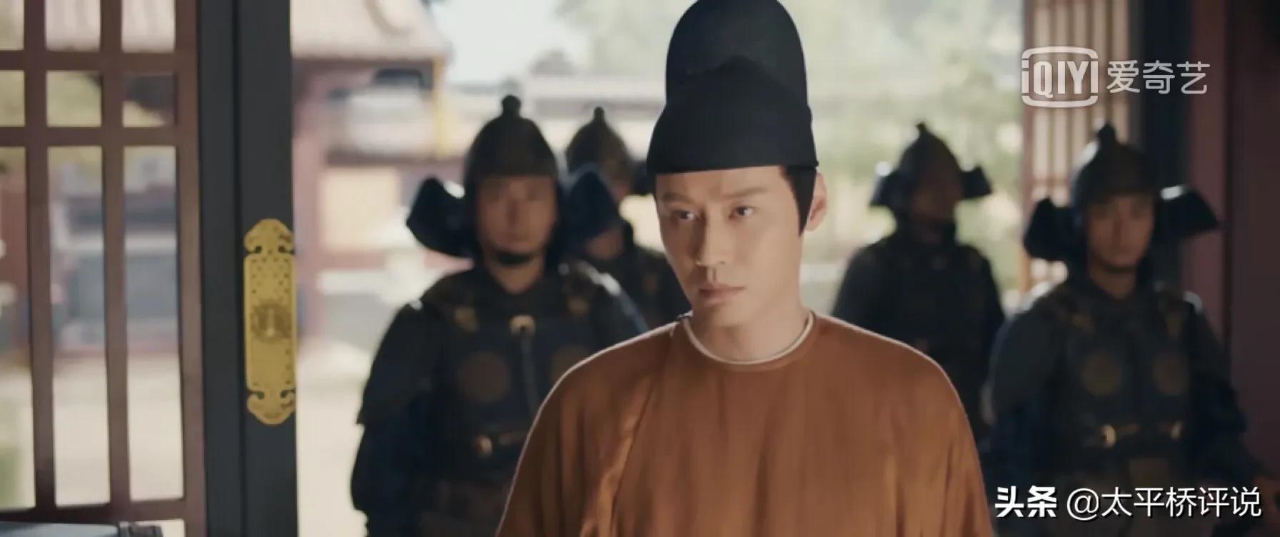 骊歌行:三大败笔,强行洗白周王和颜妃,是圆满结局中的不圆满