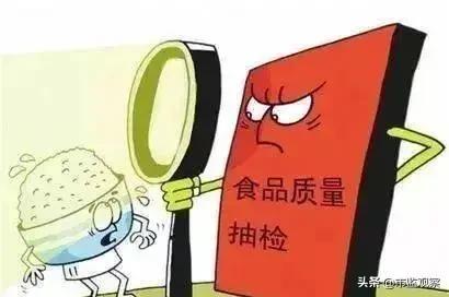 四川省市场监管局通告食品安全监督抽检情况