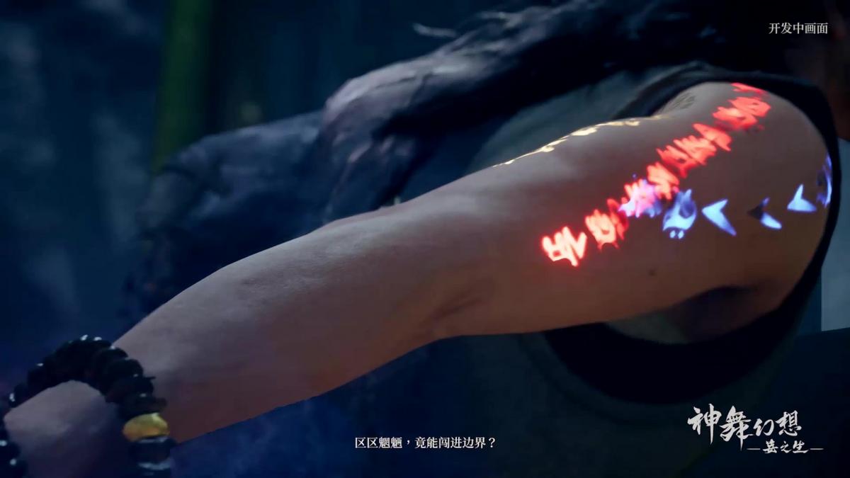 神舞幻想2的13分钟预告片,果真配得上国产3A的名号吗?