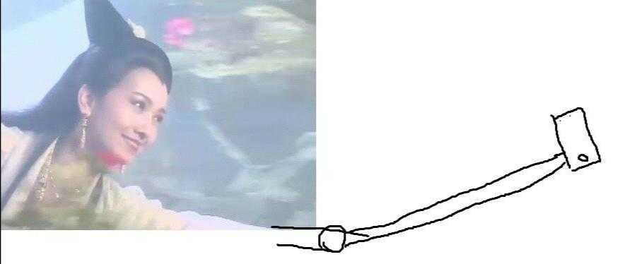 白素贞飞行时像拿了自拍杆,这千年等一回的自拍,元芳你怎么看?