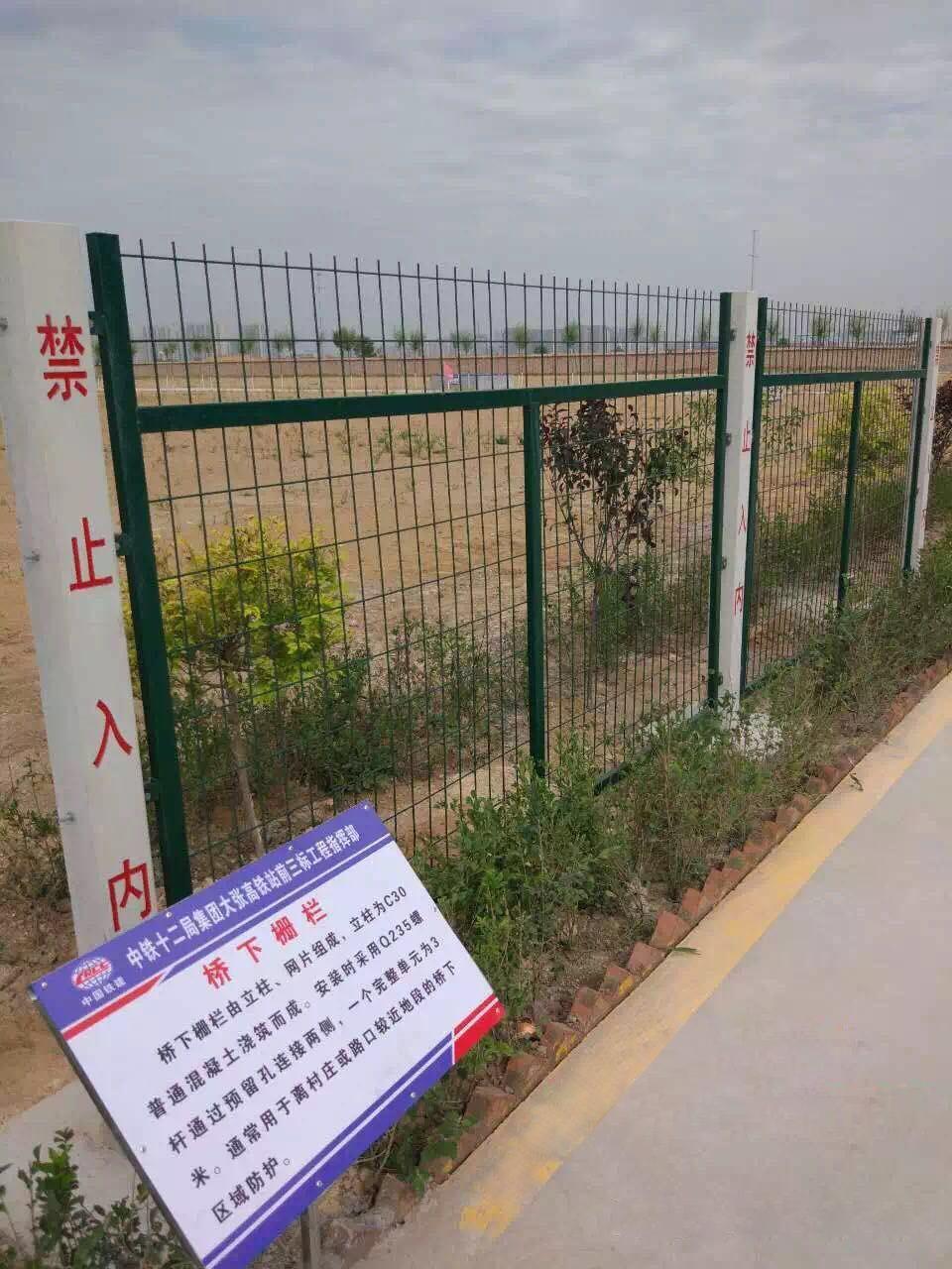 四川桥梁护栏