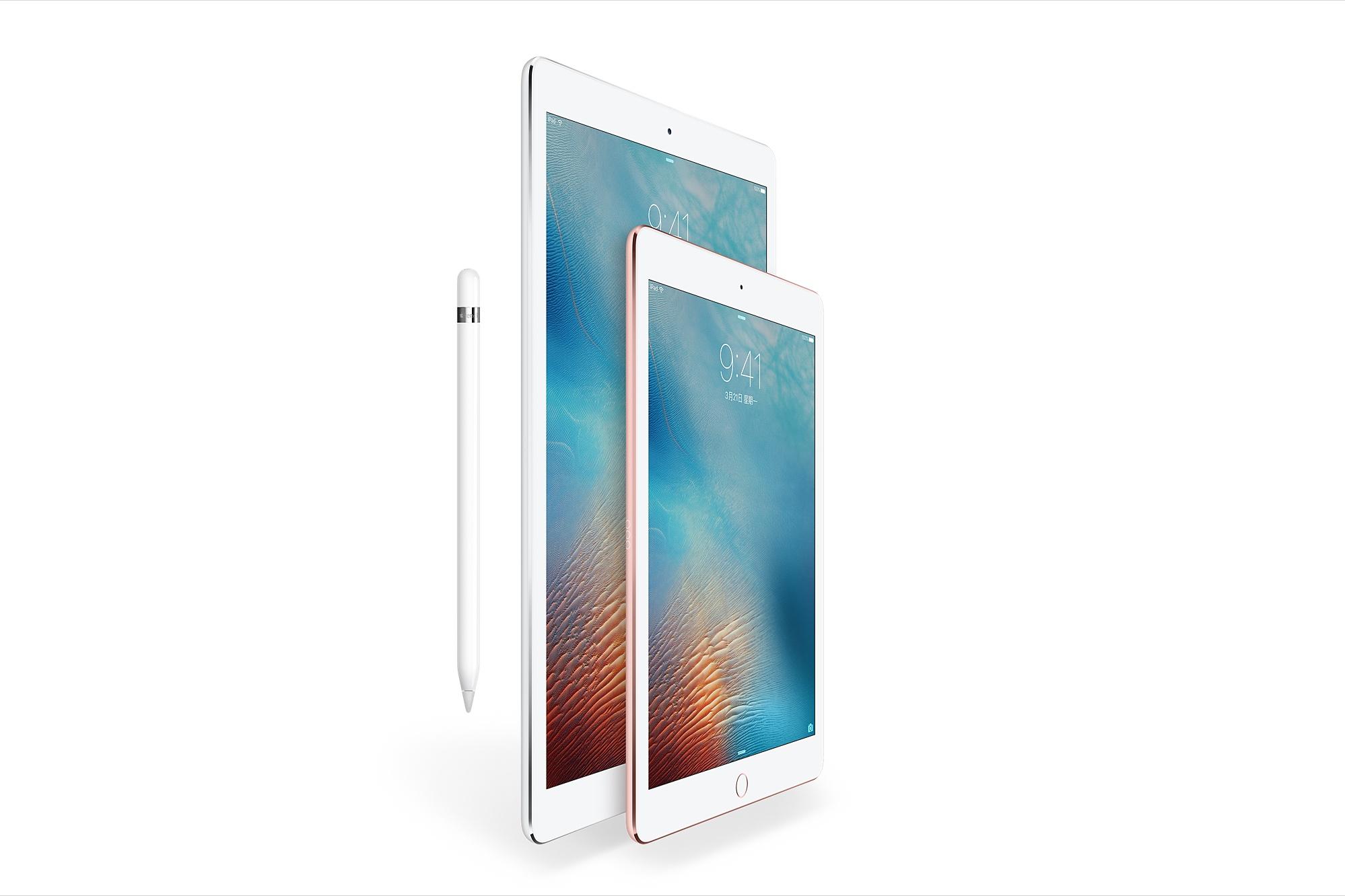 2021款iPad Pro初体验:M1性能强劲,屏幕背光翻车严重
