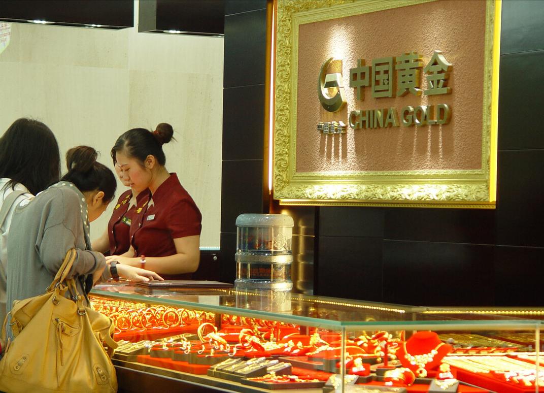 中国黄金价格暴跌,2021年9月13日,中国黄金品牌黄金最新金价表