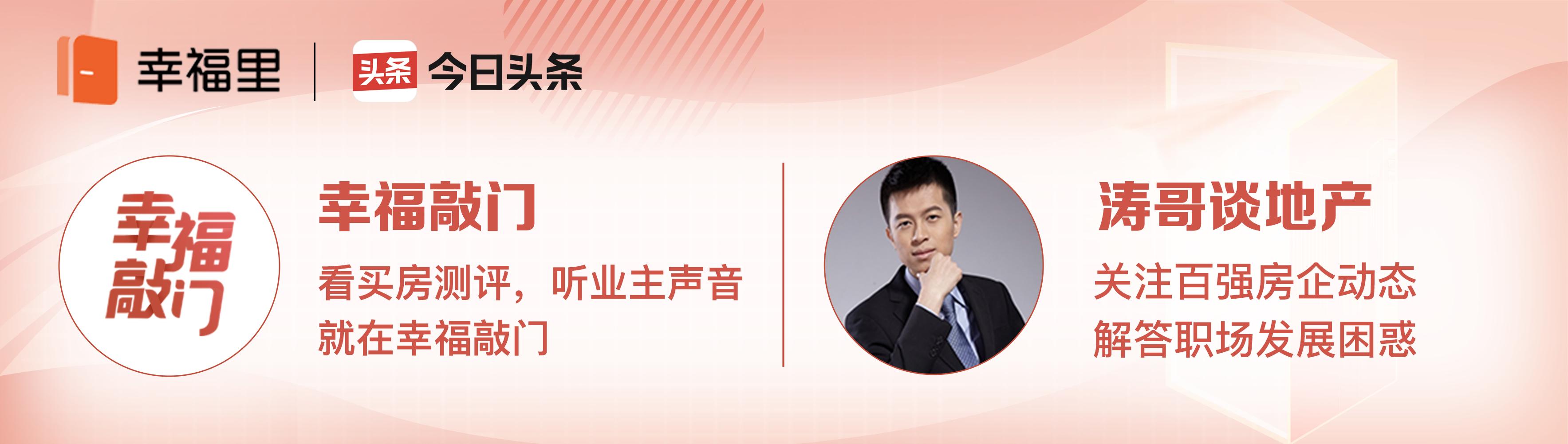 尚坤集团首席执行官冯慧明辞职,下一步将迎接新的挑战