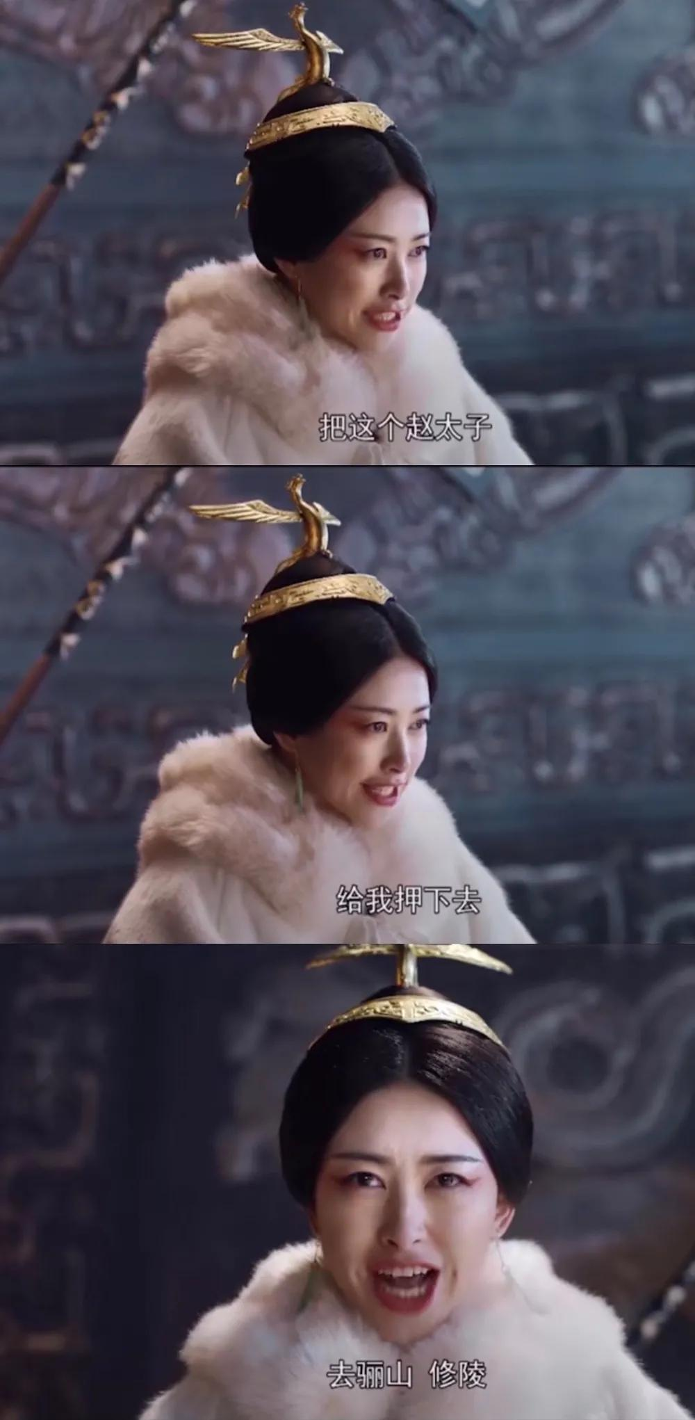 """彩!彩!彩!陕西这个""""热门打卡地""""因为《大秦赋》又火出圈?"""