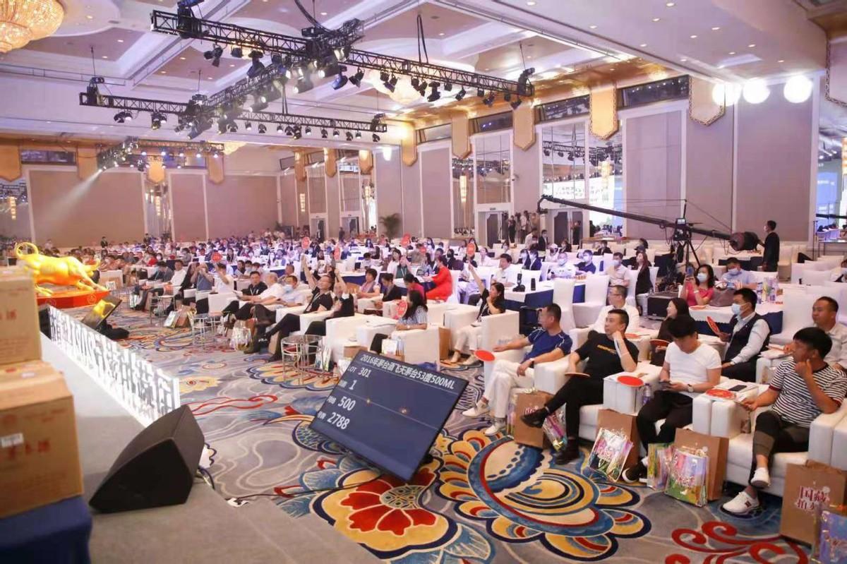 中国文化创新与财富传承发展论坛在北京中国大饭店隆重开幕