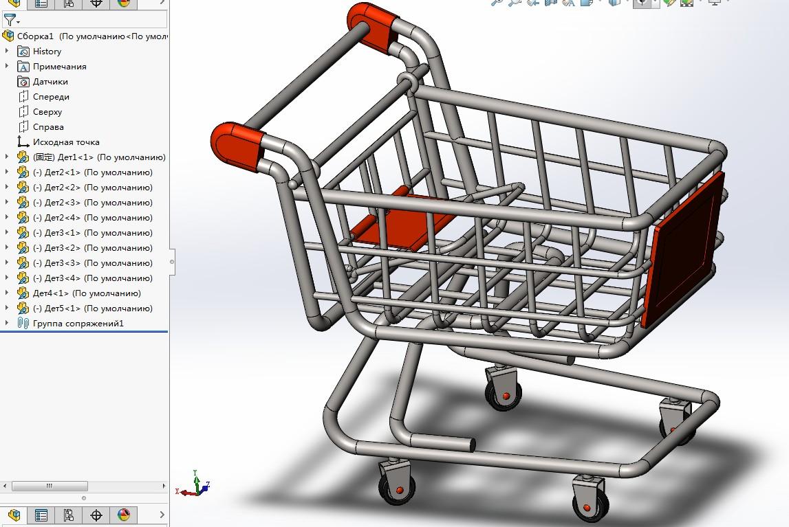 超市购物车3D数模图纸 Solidworks设计 附STEP