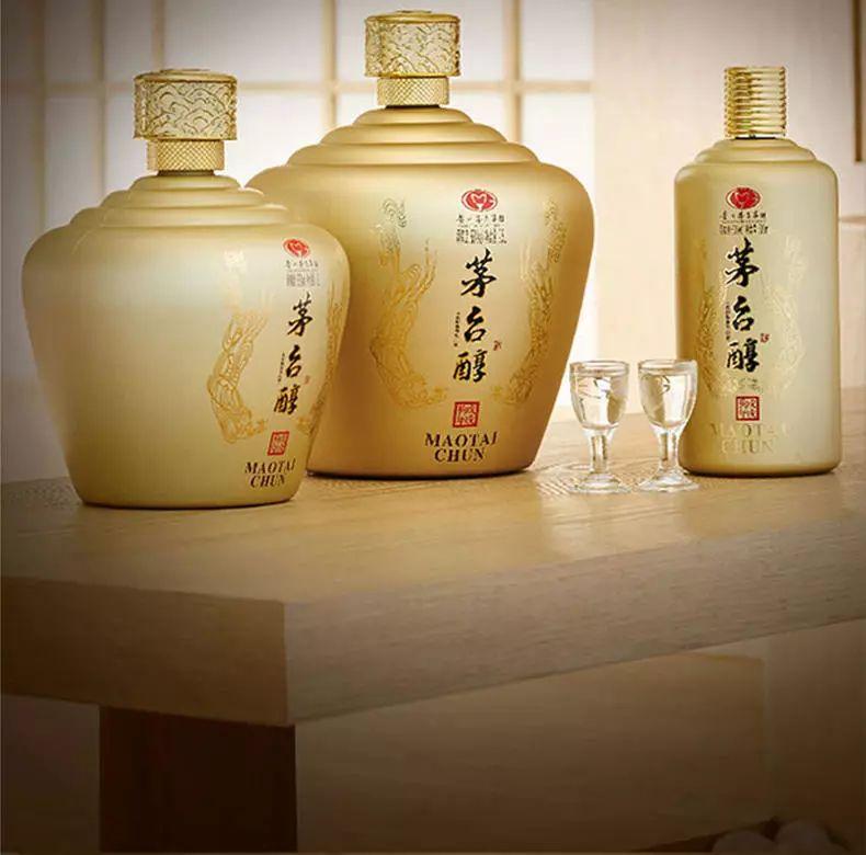 """茅台醇生肖酒成为""""中深健康""""第47届洲际小姐大赛指定用酒"""