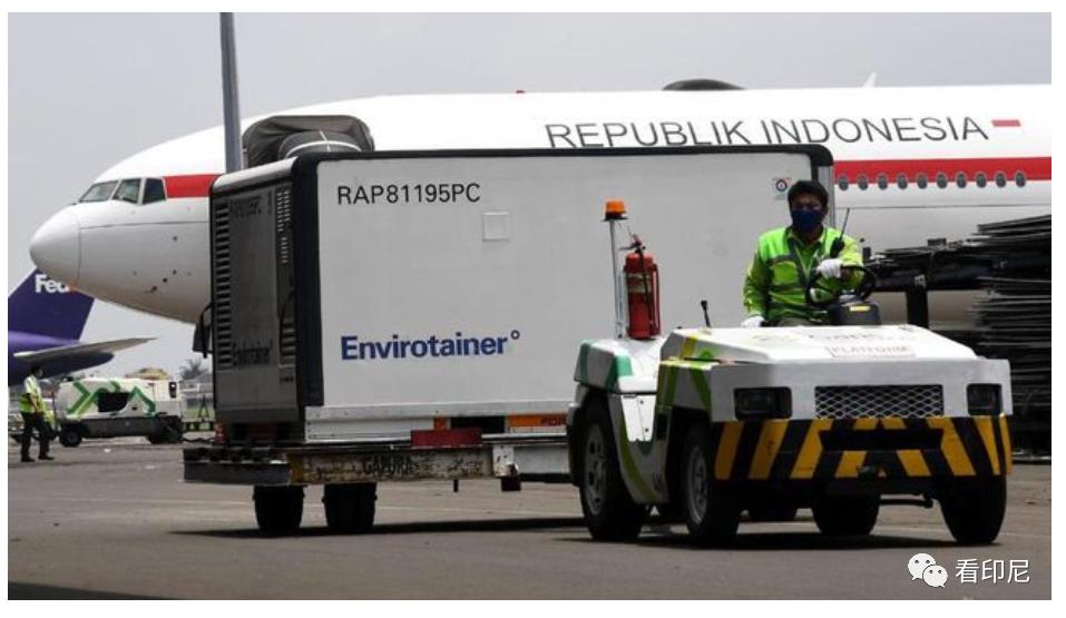 昨日1600万剂科兴疫苗运抵印尼