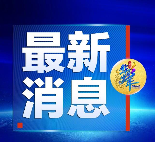 """央视选秀官宣,海报黄底蓝字,色彩正统,颇有""""皇族""""风范"""