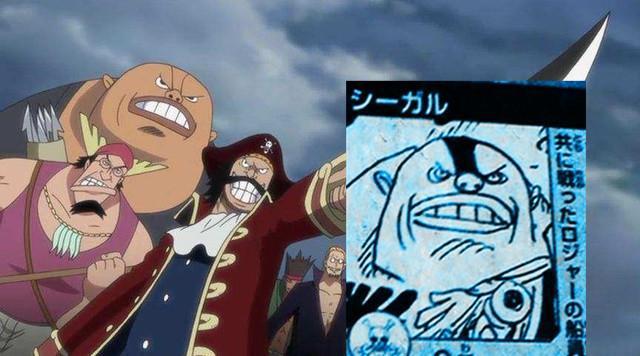 海賊王:羅傑海賊團的重要成員基本已現身,羅傑的帽子給香克斯戴