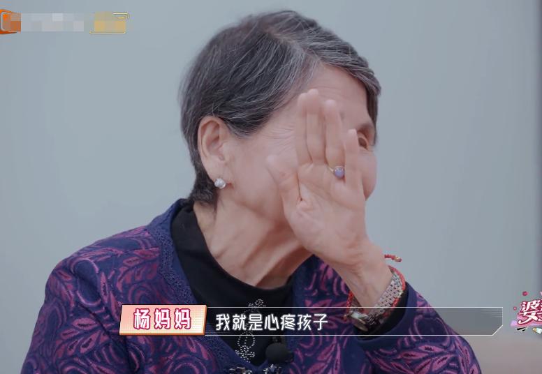 杨子不满黄圣依教育方法,补习班课程表太满,婆婆心疼孙子都哭了