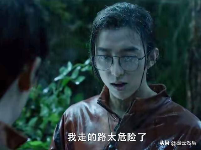 《重启2》论刘丧的迷惑行为,如果他早点妥协,贾咳子就不会死